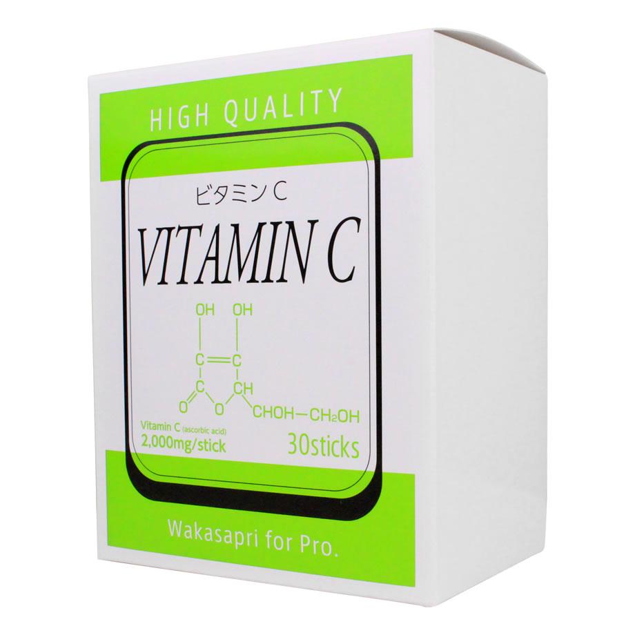 高濃度ビタミンC 2000mg wakasapri for pro