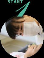 予防歯科サロン爽 歯のクリーニング1